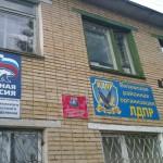 Россия. Вязьма. Три В Одном