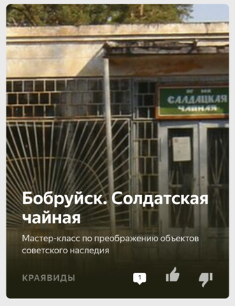 10Screenshot_2020-01-01-14-06-01-578_com.yandex.zen