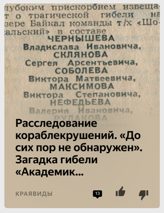 11Screenshot_2020-01-01-14-02-36-763_com.yandex.zen