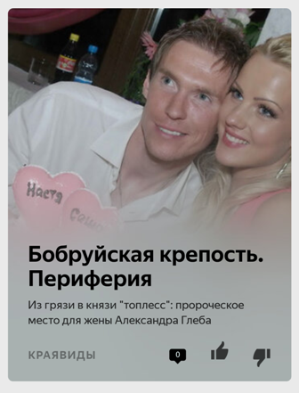 12Screenshot_2020-01-01-14-05-56-964_com.yandex.zen