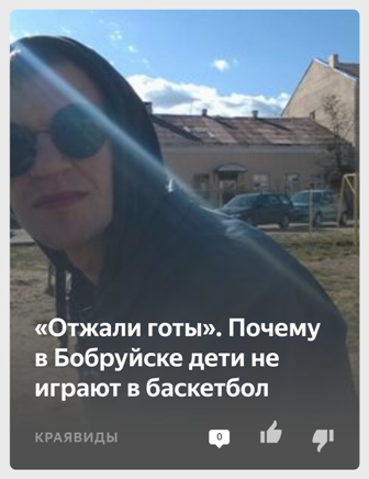 14Screenshot_2020-01-01-14-05-24-315_com.yandex.zen