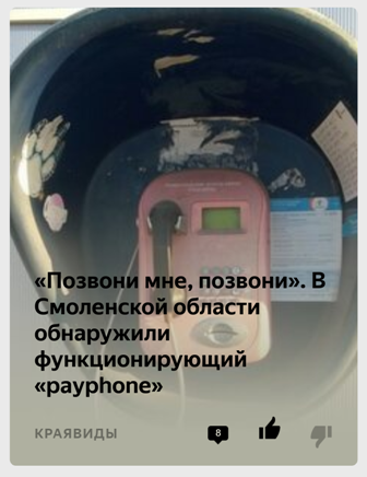16Screenshot_2020-01-01-14-01-23-129_com.yandex.zen