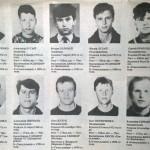 """9. Гомсельмаш (Гродно) - это Андрей Юсипец и эксперт """"Прессбола"""" Олег Дулуб."""