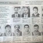 10. Торпедо (Могилев) - Анатолий Седнев, 20 лет назад, был достаточно мил и не так суров, как сейчас.