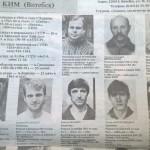 """12. КИМ (Витебск) - """"Комбинат Индустрии Моды"""" самая неудобная команда, для всех, в 90-е."""