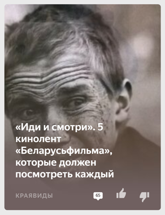 2Screenshot_2020-01-01-14-03-57-412_com.yandex.zen
