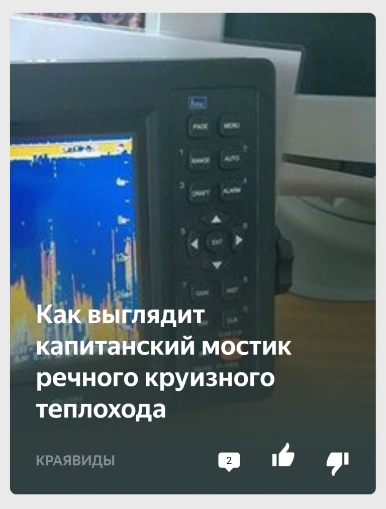 4Screenshot_2019-07-20-18-06-41-777_com.yandex.zen