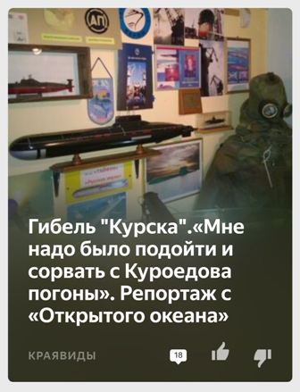 4Screenshot_2020-01-01-14-04-46-797_com.yandex.zen