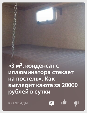 5Screenshot_2020-01-01-14-03-00-826_com.yandex.zen