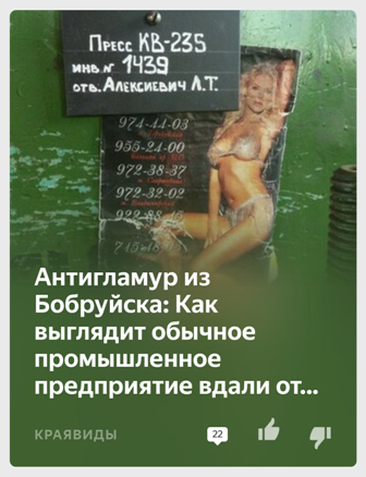 5Screenshot_2020-01-01-14-05-20-836_com.yandex.zen
