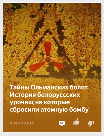 6Screenshot_2020-01-01-14-05-32-419_com.yandex.zen