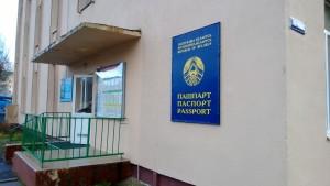 Здесь настолько суровые Белорусы что вешают обложку паспорта как БИГБОРД на стену дома