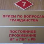 Бобруйск. Милиция издевается над иностранцами