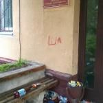 Бобруйск. Урна возле нотариальной конторы