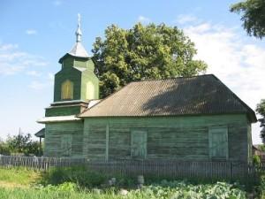 church0050_d62111